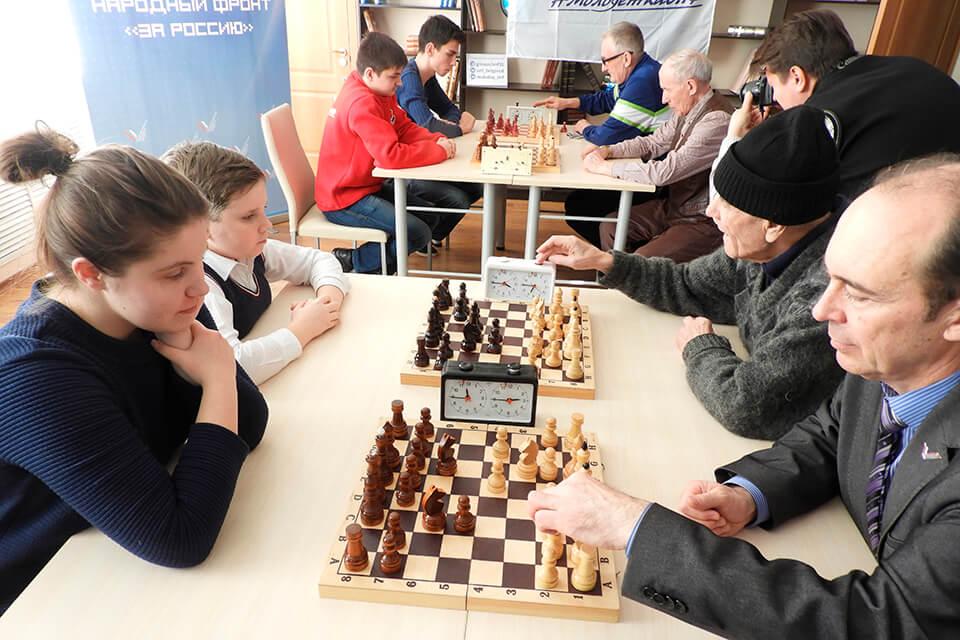 «Турнир поколений» по шахматам