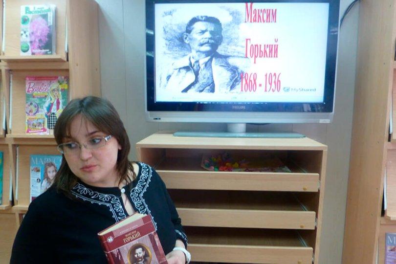 «Максим Горький: судьба иэпоха»