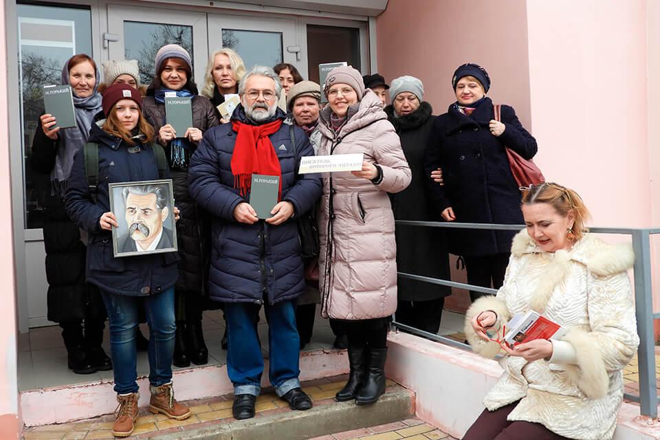 Единый день писателя М. Горького