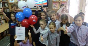 «Россия перед выбором»