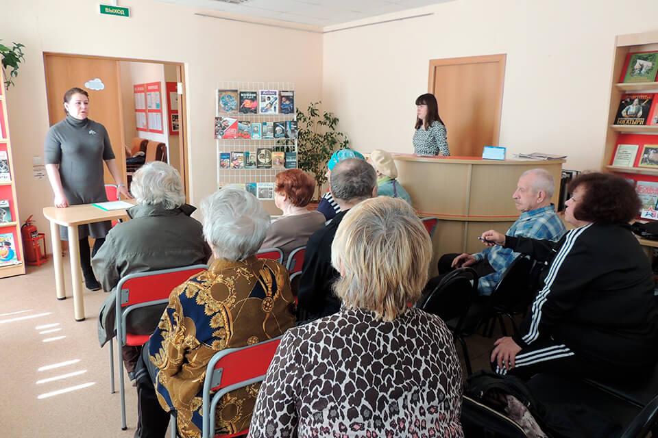 Встреча с Людмилой Петровной Брагиной