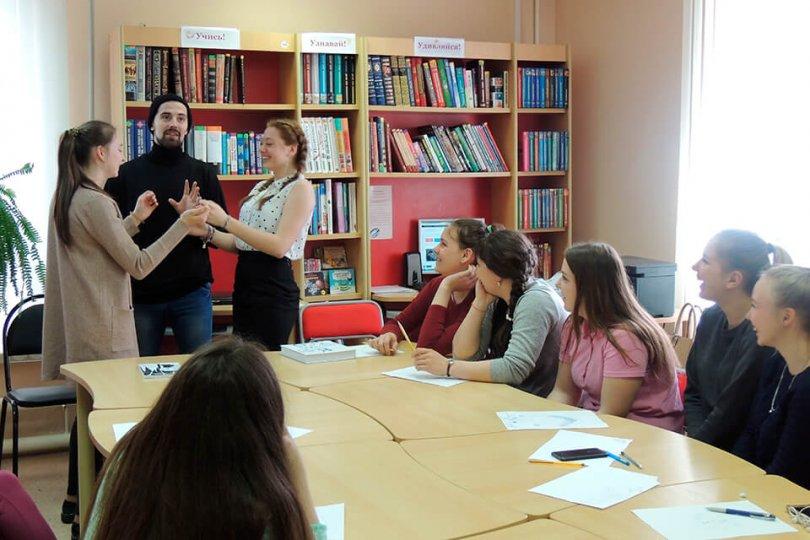 Встреча с писателем-фантастом Сергеем Елис