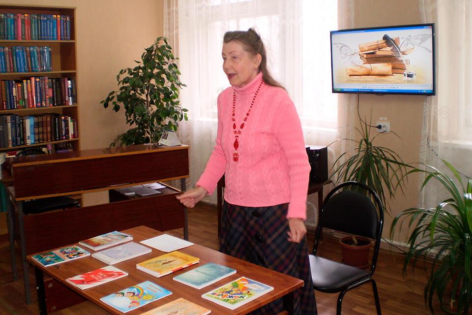 Встреча с писательницей Чернявской И. Н.
