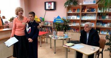 Встреча сбелгородским писателем А.В.Дончаком