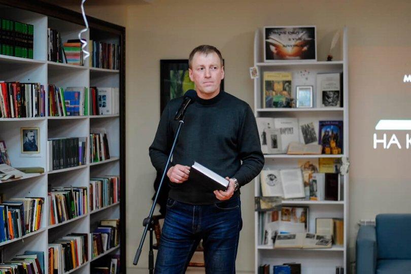 Библионочь в Пушкинской библиотеке-музее