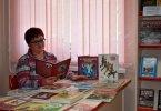 Громкие чтения, посвящённые Победе вВеликой Отечественной войне