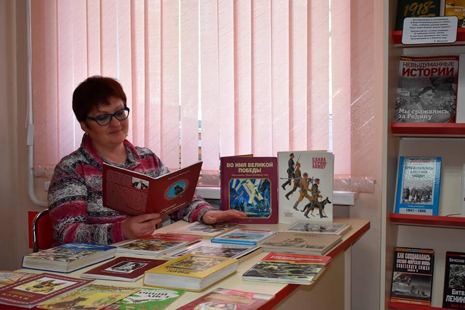 Громкие чтения, посвящённые Победе в Великой Отечественной войне
