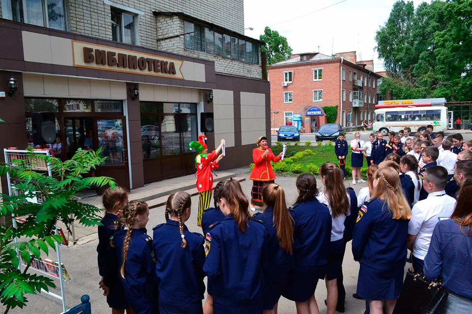 День славянской письменности икультуры
