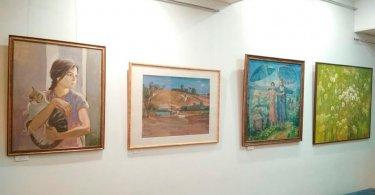 Выставка «Летнийдень»