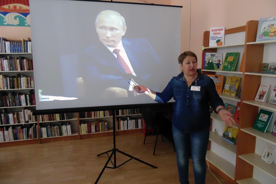 «Господом хранима, страна моя – Россия»