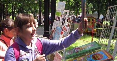 День защиты детей в парке «Котофей»