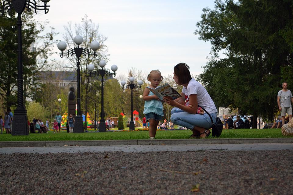«Русские поэты - детям»