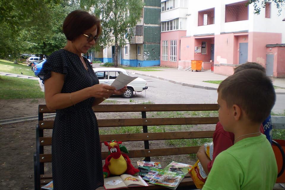 «Аллея читающего детства»