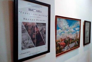 Выставка Милады Исаевой «Городские мотивы»