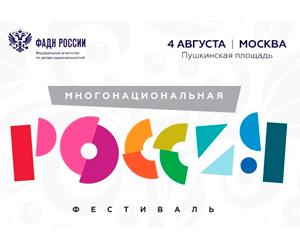 -Россия.jpg