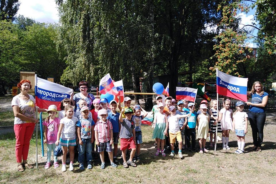 «Символ России. История и современность»