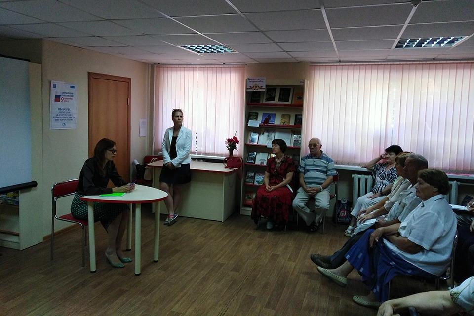 Встреча с кандидатом в депутаты Белгородского городского совета О. В. Владимировой