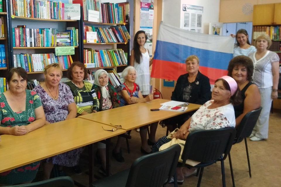 «Флаг державы - флаг России»