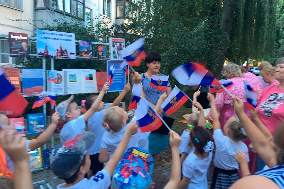 «Люблю тебя, моя Россия, и горделивый триколор»