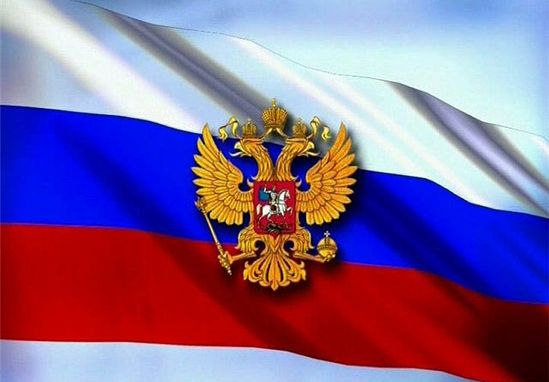 Викторина «Символ России. История и современность»