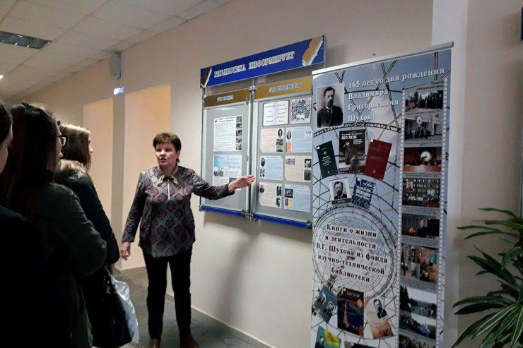 «Первый инженер России»