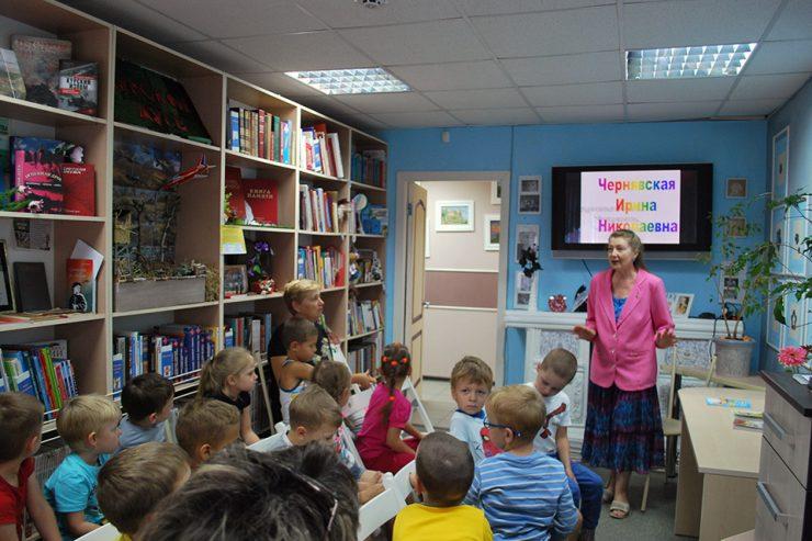 Встреча юных читателей с Черняевской Ириной Николаевной