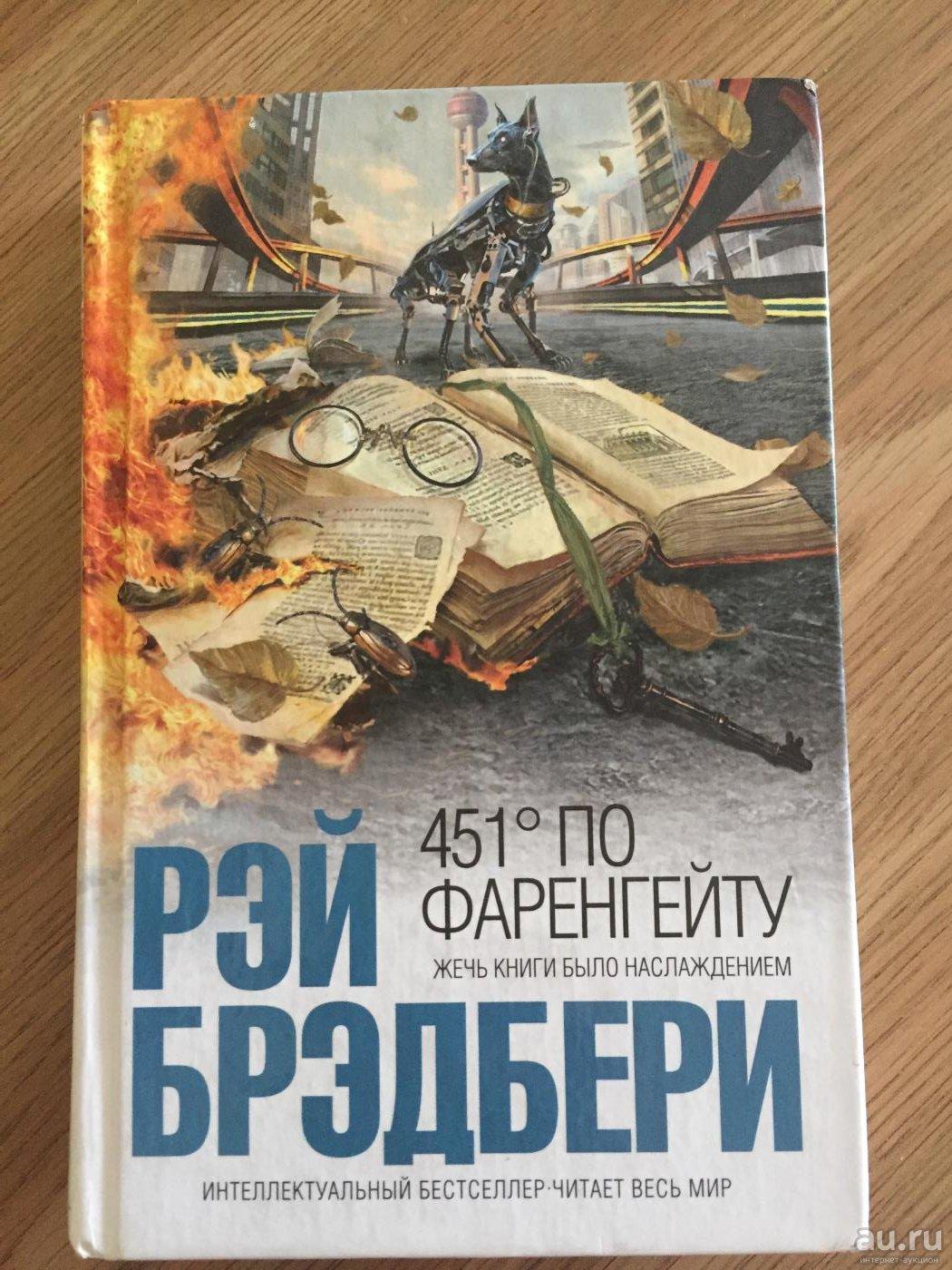 Книжные новинки сентября 2018