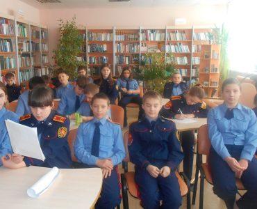 «Космические войска России»