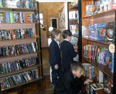 История создания библиотек