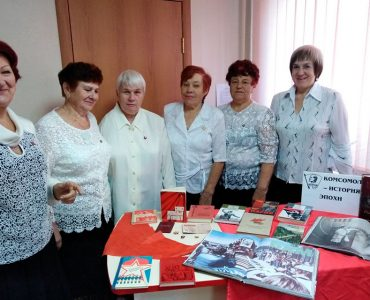 «Эпоха Комсомола»