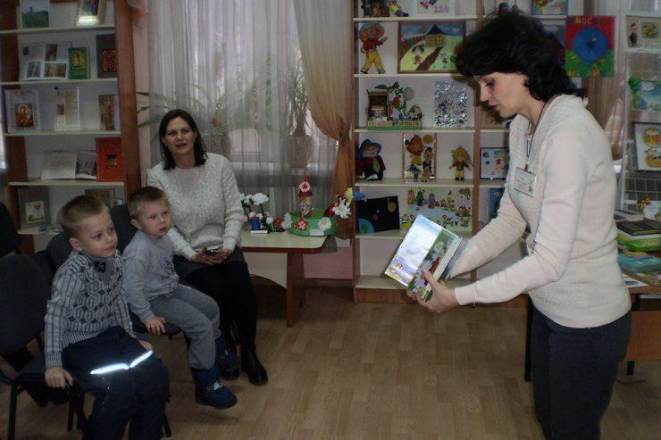 «Знакомьтесь, детская библиотека»