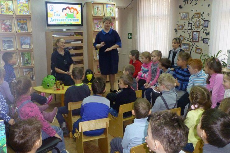 «Белгород литературный детям»