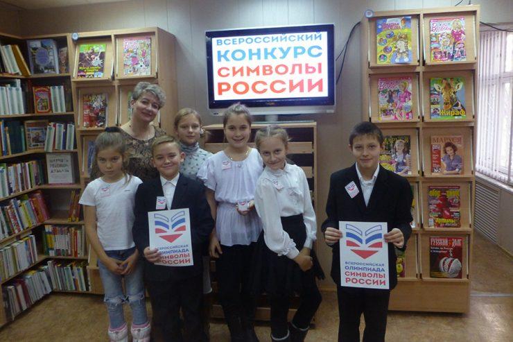 «Символы России 2018: Литературные юбилеи»