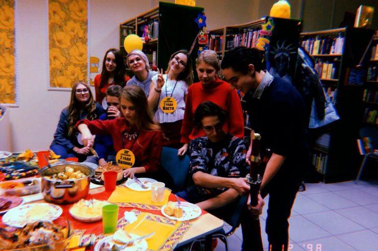 Библиотечная вечеринка «2 года СчАсТьЯ»