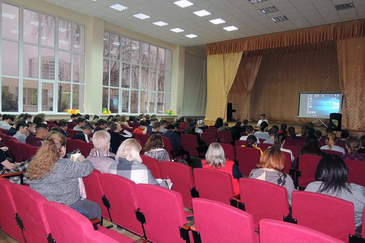 Встреча с врачом Акимовой А. А.