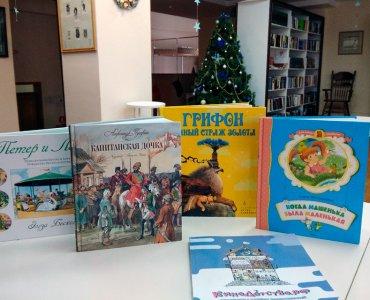 Библиотечный фонд Пушкинской библиотеки-музея