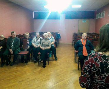 Кинопоказ коДню волонтёра вПушкинской библиотеке-музее