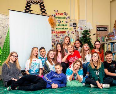 «Волонтеры Белгорода. Волонтеры Победы»