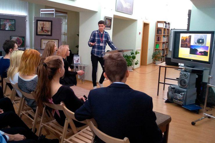 «Встреча-обсуждение с фотохудожником Юрием Ерохиным»