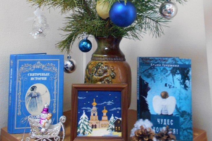 «Рождественская история»
