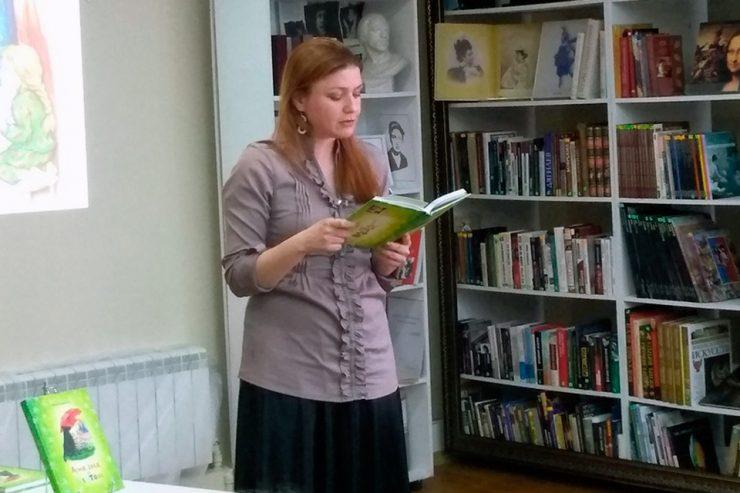 Презентация книги Юлии Рядинской «Ариадна и Плутон»