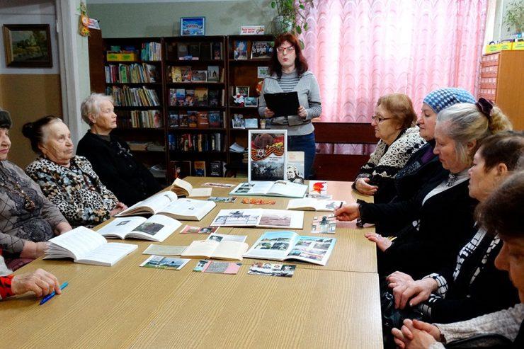 «Подвиг на земле белгородской»