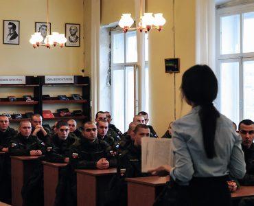 «Русская дуэль как социокультурный феномен»