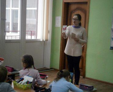 «Уроки доброты Виталия Бианки»