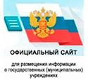 bus.gov.ru)
