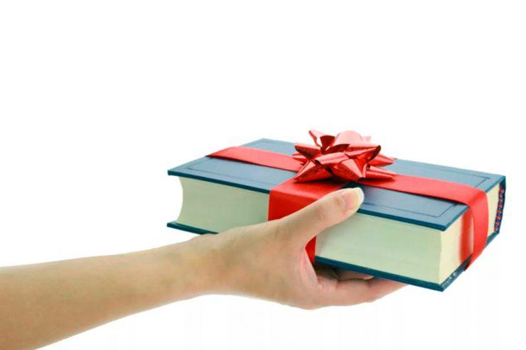 «Подари книгу»