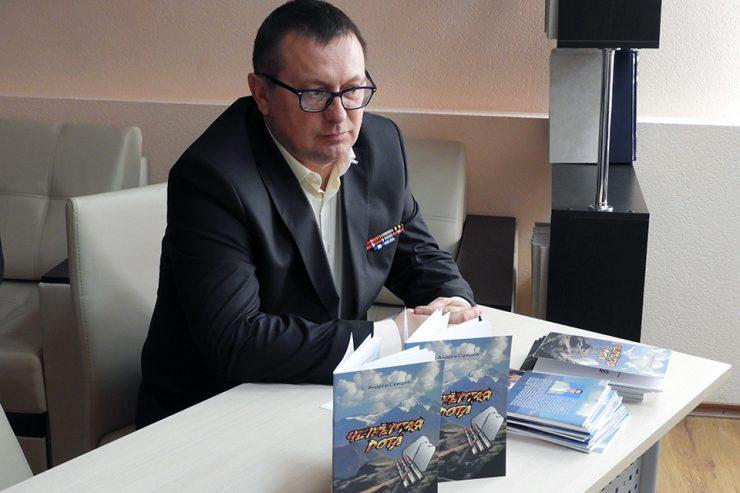 """«Библиотека альманаха """"Пересвет""""»"""