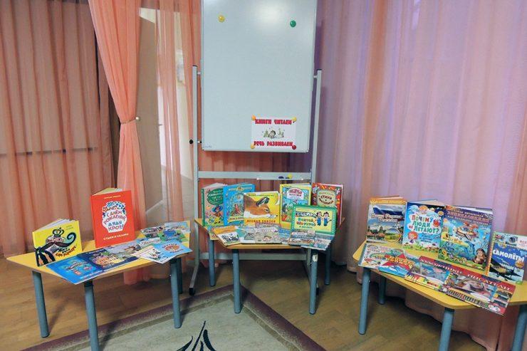 «Психолого-педагогическое сопровождение родителей в условиях детского сада»