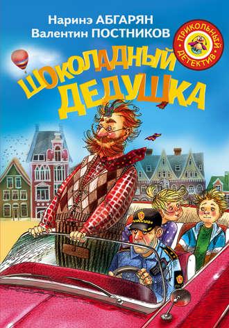 Новинки детской литературы