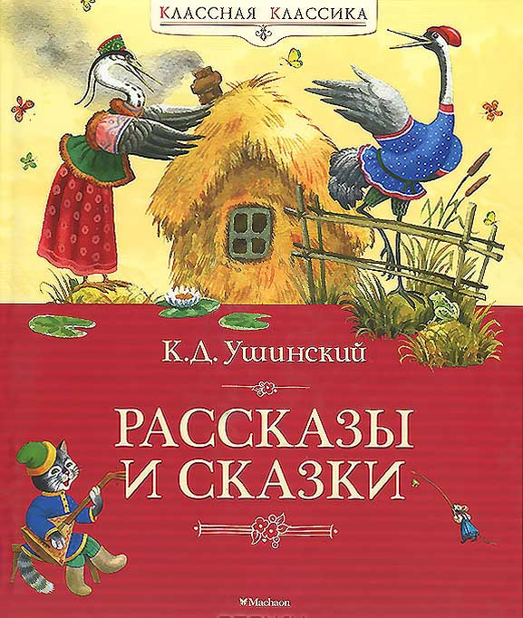 Писатели-юбиляры марта 2019